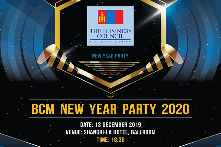 BCM New Year's Party