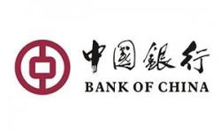 Bank of China Ulaanbaatar Representative Office