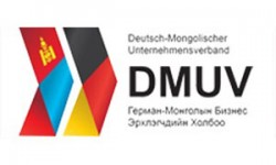German Mongolian Business Association