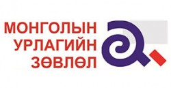 Arts Council of Mongolia