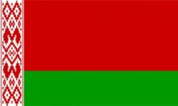 Belarusian Embassy Mongolia