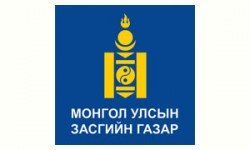 National Emergency Authority of Mongolia