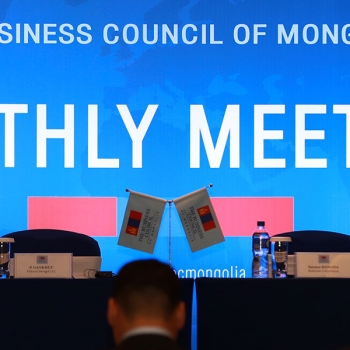 17th Discover Mongolia-2019 conference co-organized by the BCM