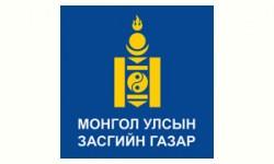 Financial Regulatory Commission of Mongolia